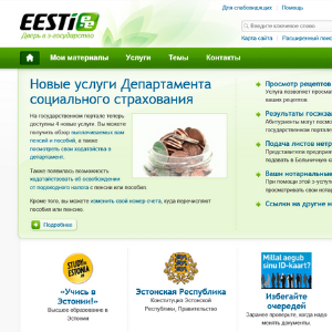Скриншот сайта: eesti.ee.