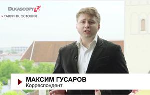 Корреспондент Максим Гусаров. Фрагмент видео.